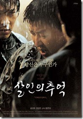 salinui_chueok
