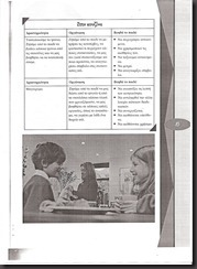 σάρωση0028 (2)