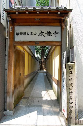 本能寺侧门