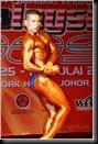 Mr Malaysia 2009 (59)