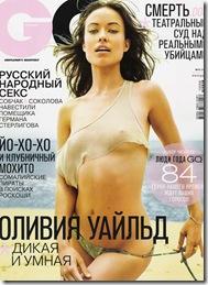 22963_septimiu29_OliviaWilde_GQRussia_June20101_122_462lo