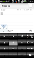 Screenshot of Neopad Hinglish & Hindi