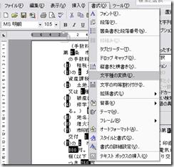 20090324_140019