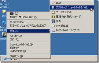 wps_clip_image-0[4]