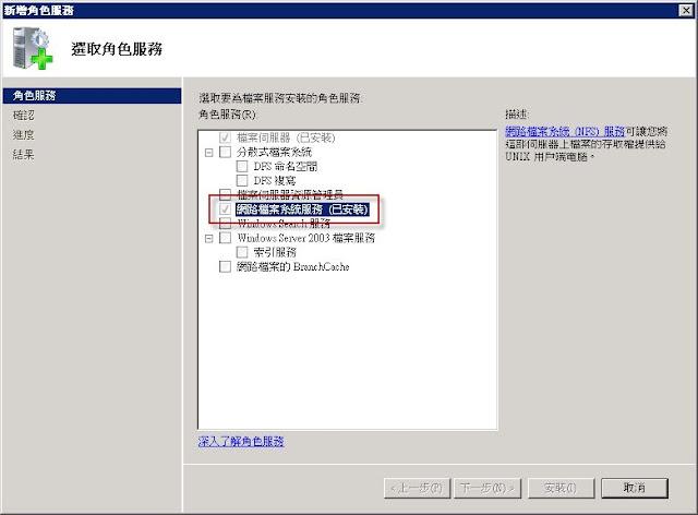 Microsoft windows 2003, windows terminal server edition, citrix xenapp for windows