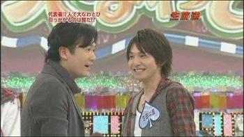 [TV] 20090105 Nakai Masahiro no super drama fastival -4 (23m08s)[(002925)04-28-28]