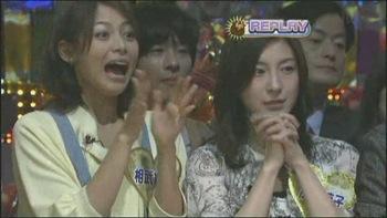 [TV] 20090105 Nakai Masahiro no super drama fastival -4 (23m08s)[(020090)04-33-45]