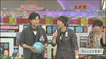 [TV] 20090105 Nakai Masahiro no super drama fastival -4 (23m08s)[(032095)04-38-02]