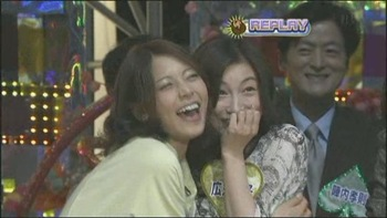 [TV] 20090105 Nakai Masahiro no super drama fastival -4 (23m08s)[(020160)04-33-49]