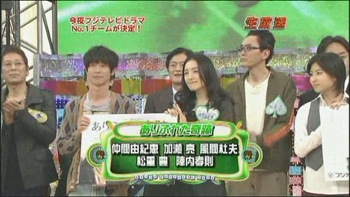 [TV] 20090105 Nakai Masahiro no super drama fastival -1 (25m40s)[(004429)03-32-03]