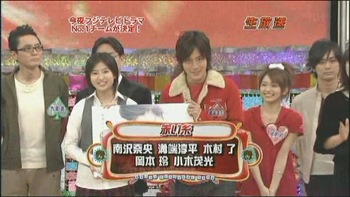 [TV] 20090105 Nakai Masahiro no super drama fastival -1 (25m40s)[(004711)03-32-13]