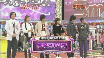 [TV] 20090105 Nakai Masahiro no super drama fastival -1 (25m40s)[(034645)03-42-20]