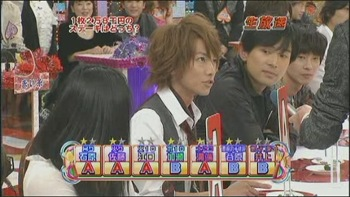 [TV] 20090105 Nakai Masahiro no super drama fastival -2 (19m51s)[(031784)04-02-02]