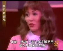 演技者 瘋狂處女路02[(019948)09-48-02]