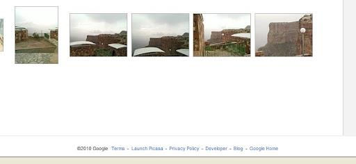 خدمة بيكاسا قوقل بالصور مفاجئة