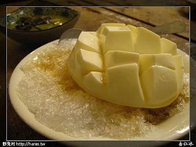 [台南] 懷舊的杏仁豆腐冰