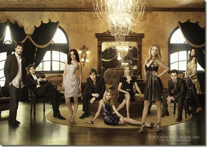gossip-girl-season-2-promo-pic.0.0.0x0.764x542