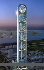anara tower 1