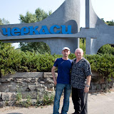 """The sculpture indicating our entrance to """"Cherkassy"""" - the city of our births"""