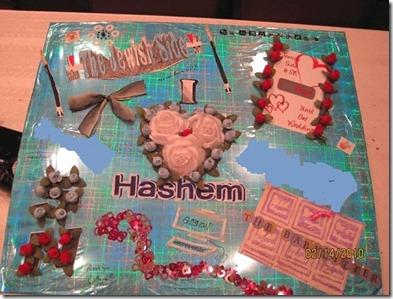 i love hashem js