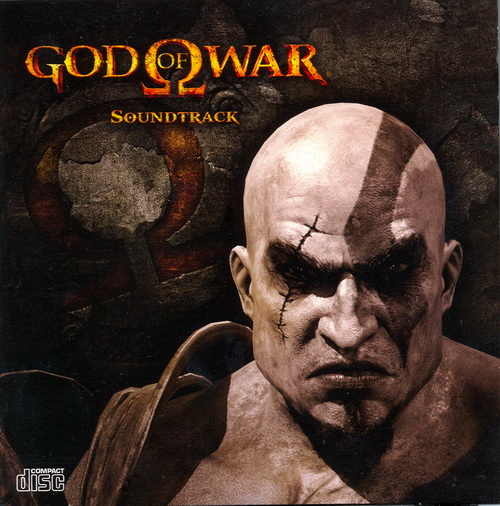 God of War Special Collection Pack