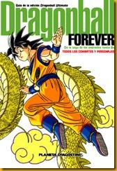 DB Forever