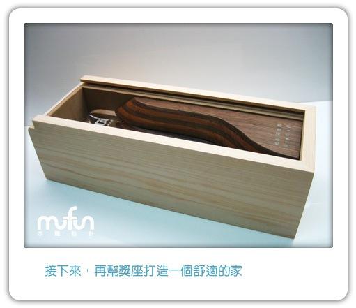 16-box
