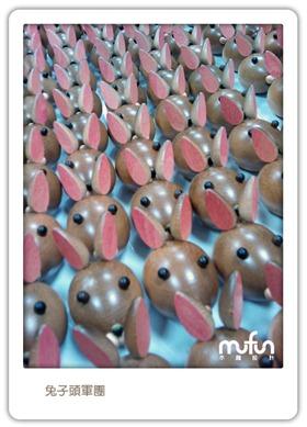 12-兔子頭君團