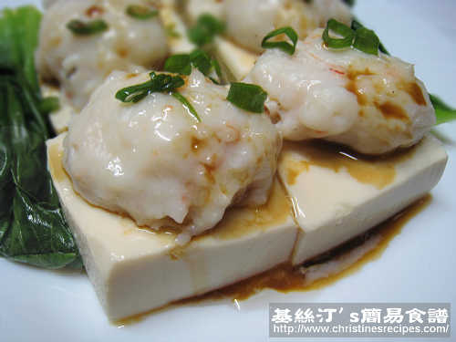 蝦膠蒸釀豆腐 Steamed To Fu with Minced Shrimp