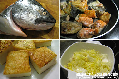 三文魚頭煲製作圖 Braised Salmon Head in Hotpot Procedures
