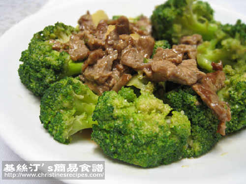 西蘭花炒牛肉 Stir-fried Broccoli with Beef