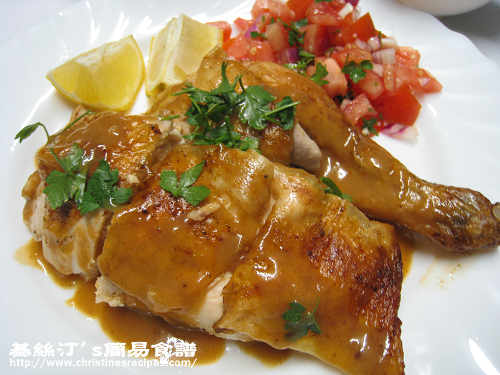 焗燒雞配莎莎辣醬 Roast Chicken with Salsa