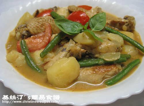 椰汁咖喱雞翼 Chicken Wings in Curry Coconut Sauce
