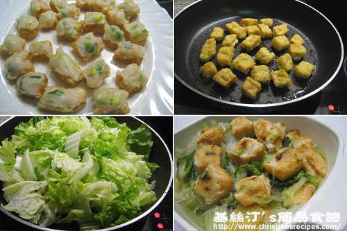 釀豆腐泡粉絲煲製作圖 Fried Tofu Stuffed with Minced Fish Hot Pot Procedures