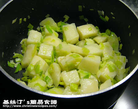 炒韭蔥和薯仔 Fried Leek & Potatoes