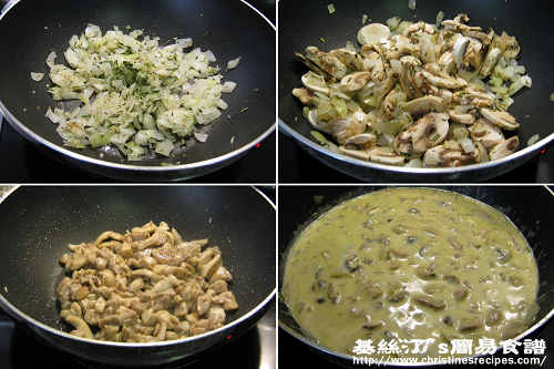 雞絲蘑菇汁意大利粉製造圖 Pasta with Creamy Chicken Mushroom Sauce Procedures