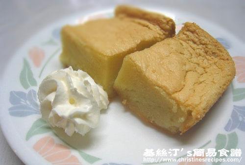 Baked Chinese New Year Coconut Pudding02