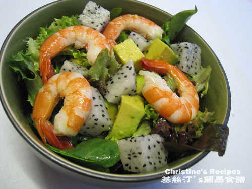 鮮蝦雙果沙律 Shrimp, Avocado and Dragon Fruit Salad