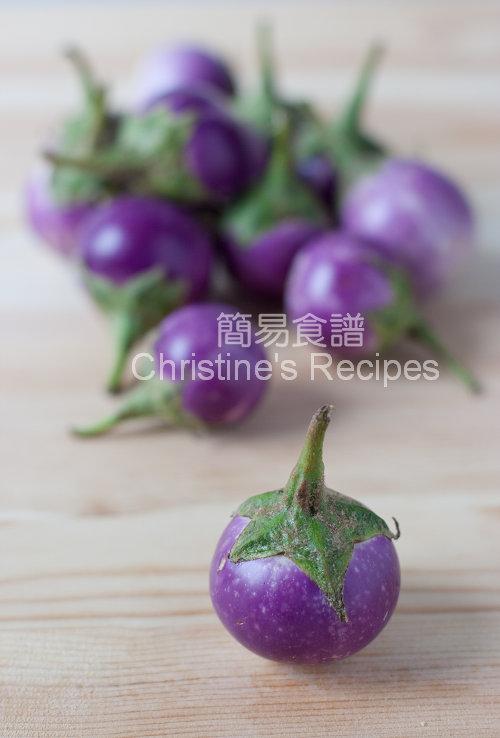 泰國茄子Thai Eggplants