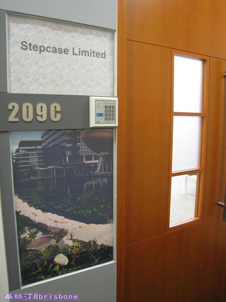 Stepcase Front Door