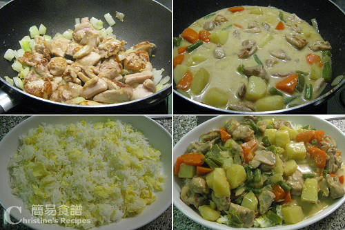 焗椰汁雞飯製作圖 Baked Coconut Chicken with Fried Rice Procedures
