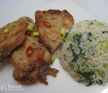 Pork Chops with Vegetable Rice