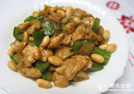 青椒菜脯炒雞粒 Fried Chicken with Diced Capsicum & Dried Radish