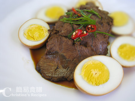 Spiced beef shin chinese cuisine christines recipes easy spiced beef shin chinese cuisine christines recipes easy chinese recipes delicious recipes forumfinder Image collections