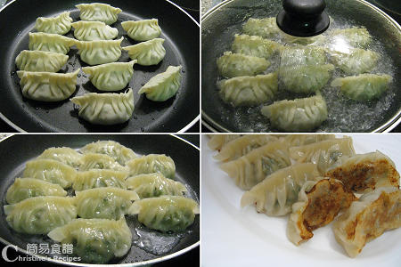 煎餃子製作圖 Fried Dumplings Procedures