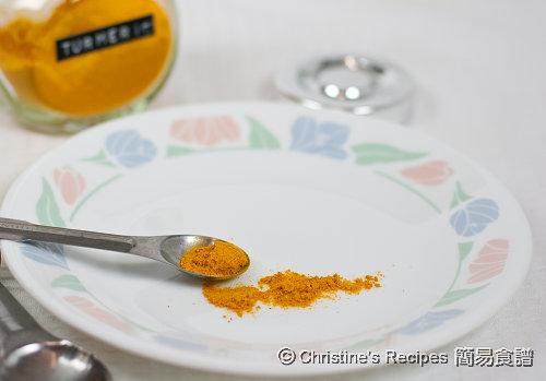 黃薑粉 Turmeric
