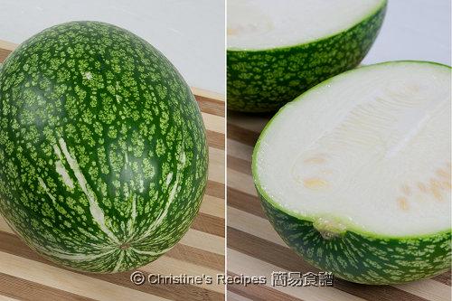 魚翅瓜 Shark's Fin Melon