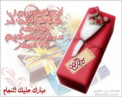 الموناليزا تصنع حلوى راس السنه للاطفال بالوان بابا نويل لكى يرقيها