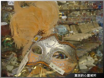 威尼斯精美的面罩型面具