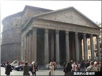 義大利羅馬萬神殿